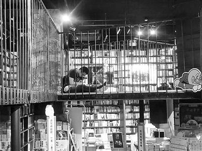你见过凌晨三点的北京吗?来看看零点后的城市书房