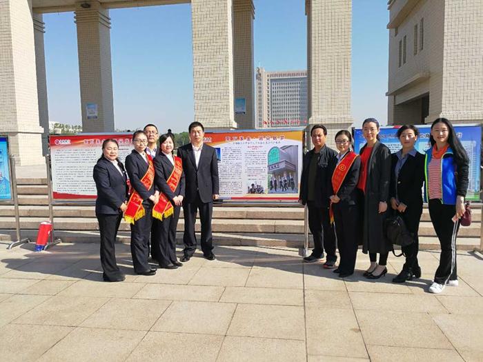 中国银行东营东城支行积极参与市公积金宣传月活动