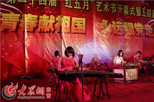 """利津一中举办第24届""""红五月""""艺术节"""
