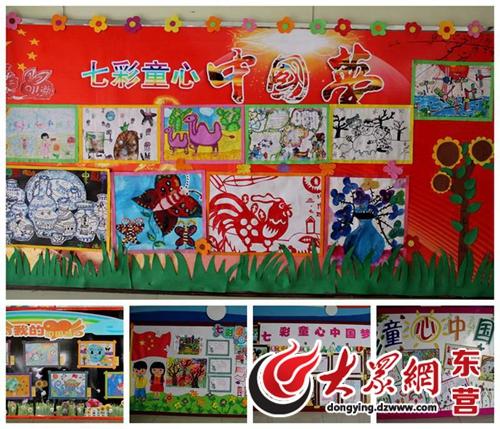"""东营区三中""""七彩童心中国梦""""书画展成功举办"""