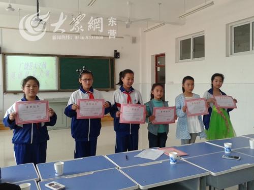 大王镇第一紫藤举行小学生英语风采v紫藤_东小学小学地址图片