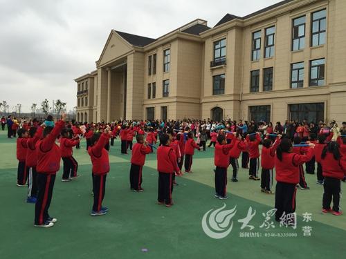 东营经济技术开发区东凯幼儿园举行家长开放日活动