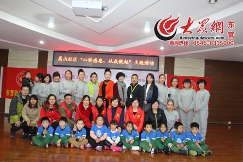 跨世纪幼儿园,新华小记者东营组委会和山东众鹏影视
