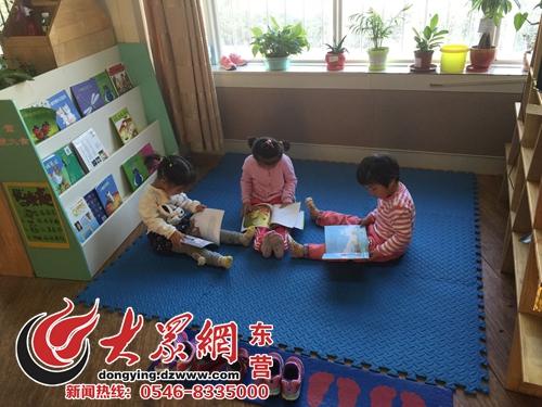 东营市实验幼儿园组织:为孩子打开阅读之门活动