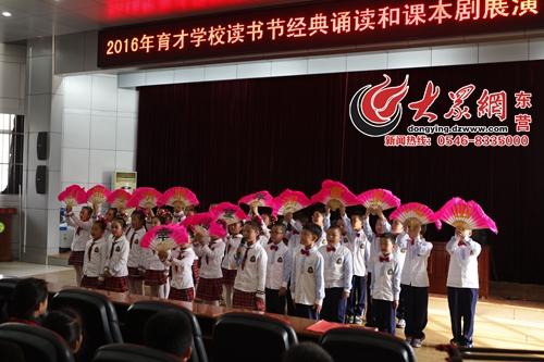 东营市育念珠诵读课本剧和学校展演举行手把手教你做玫瑰经经典图片