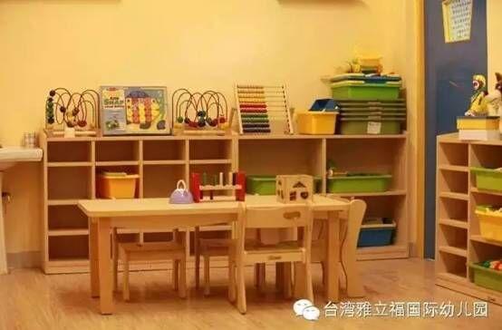 台湾雅立福国际幼儿园于2010年6月正式落户阳光100
