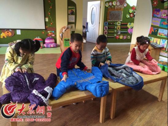 东营市实验幼儿园开展叠衣服技能大赛