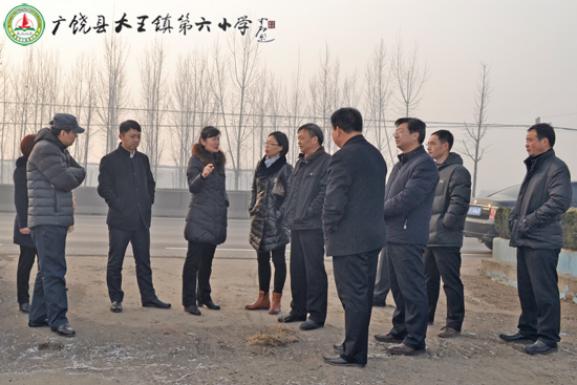 广饶县人民政府副县长迟健到大王镇第六日记新小学生成长小学我的家模板图片