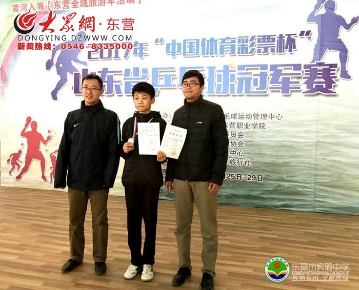 经过激烈角逐,东营市实验中学乒乓球队队员在比赛中再获佳绩.-