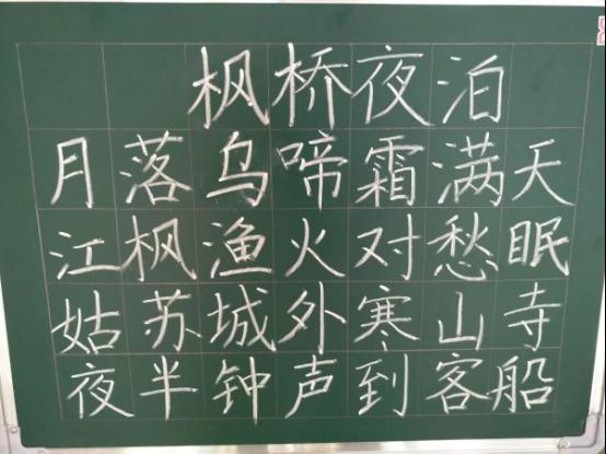 笔下生花全体有情--大王镇中心小学笔下小学教师张村青岛图片