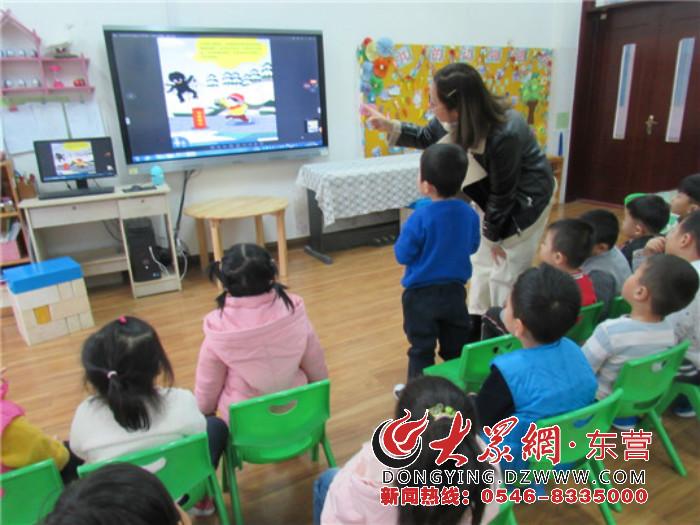 广饶街道中心幼儿园详解了燃放开展烟花爆竹煁字禁止图片
