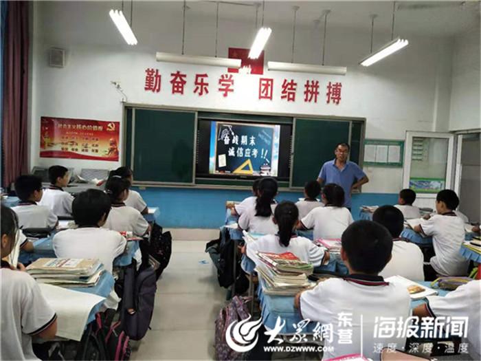 广饶县大王镇实验中学组织开展诚