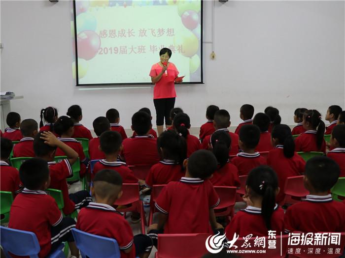 感恩成长 放飞梦想——陈官镇中心幼儿园举行大班毕业典礼:幼儿园中班