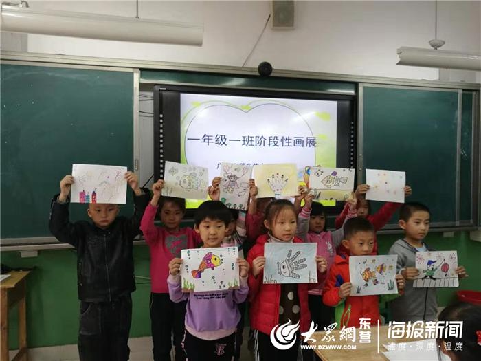 稻庄镇中心小学举行阶段性美术比赛