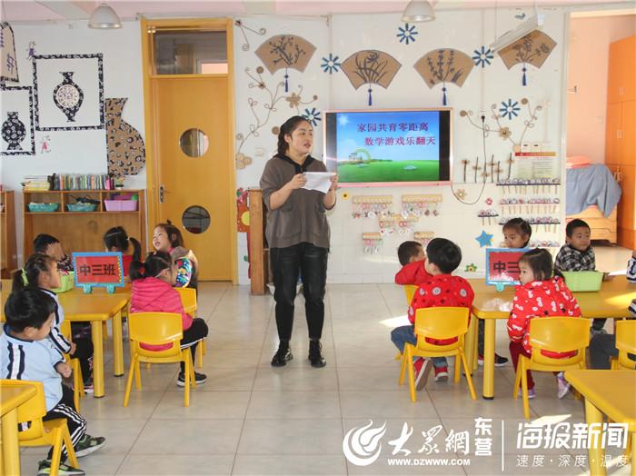 http://www.jiaokaotong.cn/zhongxiaoxue/285610.html