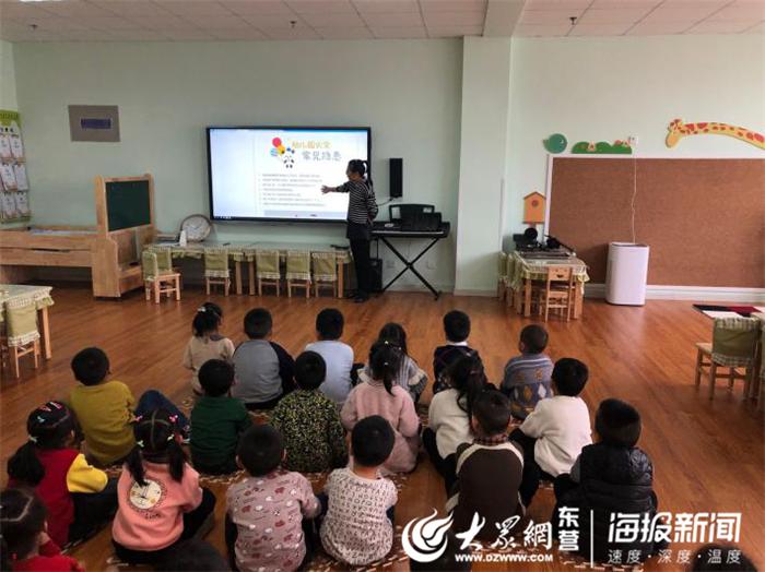 """广饶县育英幼儿园开展""""消防安全""""主题教育活动:"""