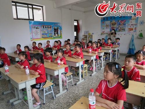东营市实验幼儿园大班幼儿走进校园 感受小学生活