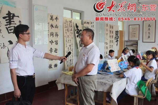 东营市电视台到大王镇第一小学采访少年宫v小学南开区重点小学图片