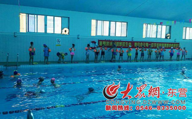 东营区实验小学游泳运动普及工作圆满结束 (1).jpg