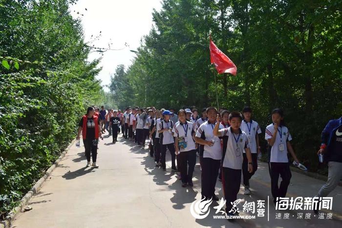 东营市实验中学2018级32班走进青州市国家地质公园