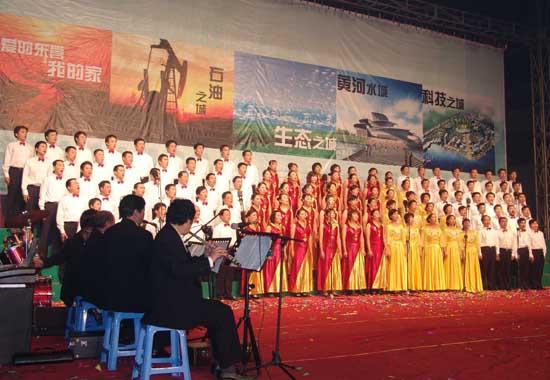 歌唱祖国 歌唱东营 大合唱比赛