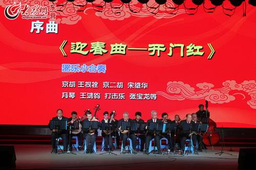 """""""中国梦?我的梦""""胜北社区新春京剧票友演唱会顺利举办"""