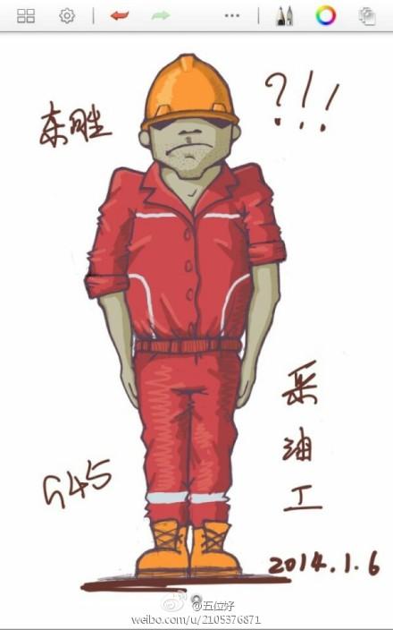 石油工人自绘卡通漫画描绘采油工形象