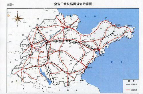 《山东省综合交通网中长期发展规划(2014-2030年)》,东营市铁路,高速