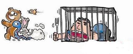 东营:因毒杀漫画嘴馋拳皇贪吃野生v漫画鸟类野味男子四格图片