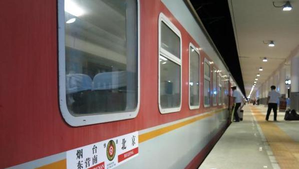东营到北京火车票卖的火!10月7日只剩站票了