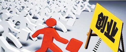 东营本周五新世纪人才市场有大型招聘会