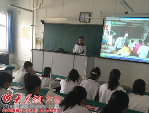 东营市李鹊初中开展 小组合作分工展示评价 专题训练图片