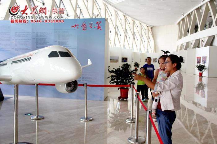 国产大飞机c919大模型来东营啦 市民可免费参观