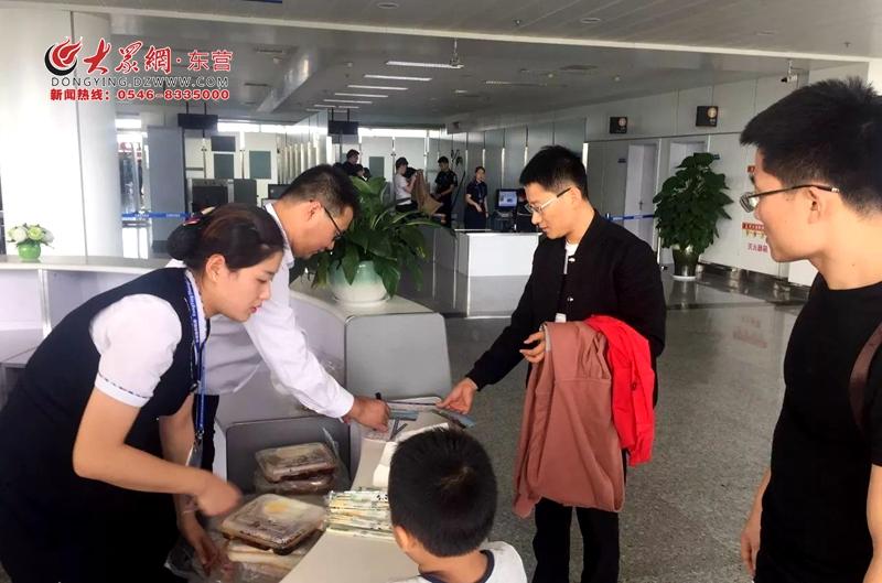 东营飞往上海的ho1174航班因上海浦东天气原因前站航班晚到,造成延误