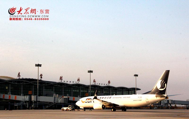 加快中国商飞东营基地试飞综合楼建设,全力保障c919国产大飞机转场