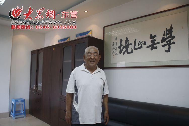 http://www.06456.cn/shandongwenhua/38469.html