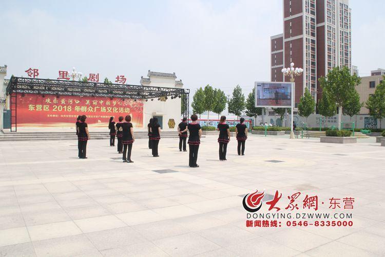 东营市创建国家公共文化服务体系示范区——走进数字化耿井村