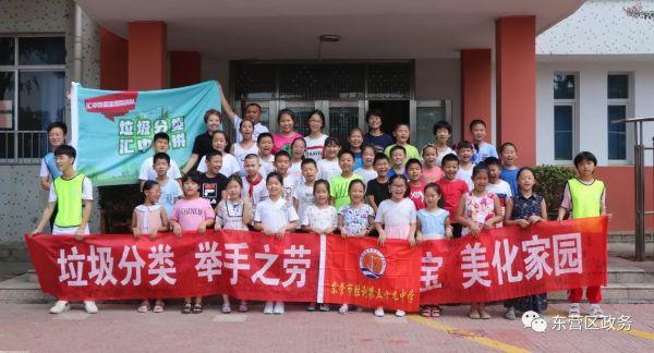 http://www.juhua523272.cn/chanjing/161800.html