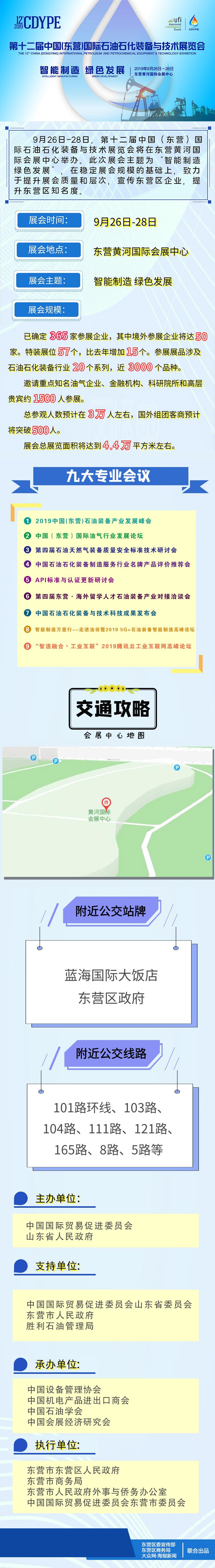 http://www.jienengcc.cn/hongguanjingji/128139.html