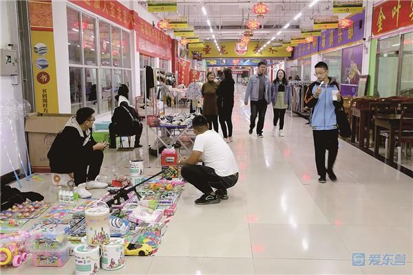 http://www.zgcg360.com/fuzhuangpinpai/491491.html