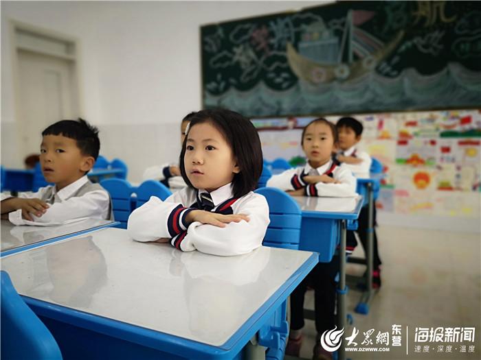 東營經濟技術開發區華山小學開展