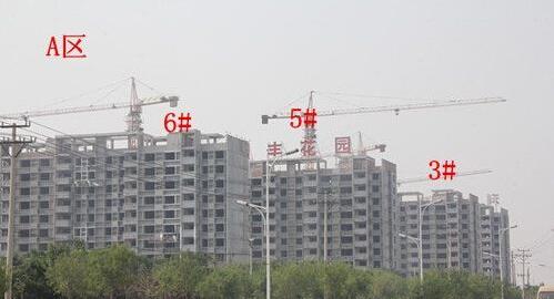 繁华脉上的精工臻品区 2014-07-16 16:44:00 万通书香园中式住宅 传承图片
