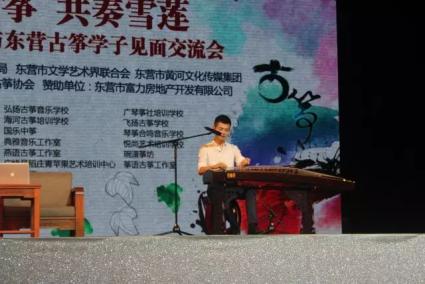 先生盛临现场千人古筝共奏《最炫民族风》,《小苹果》《青花瓷》,《云