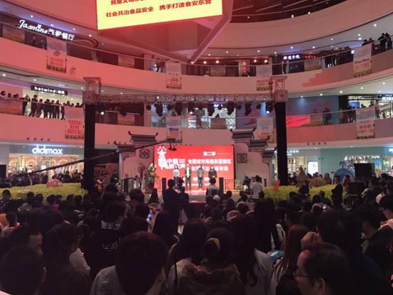 第二季《中国新歌声》全国城市海选东营赛区首场海选启动仪式