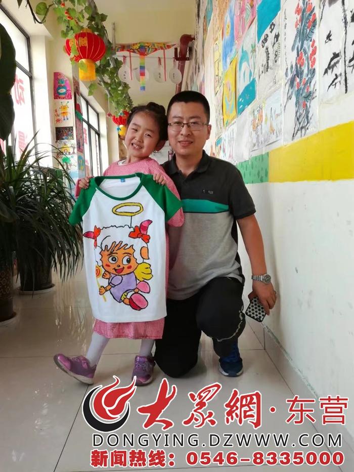 彩墨书画之亲子手绘t恤衫活动