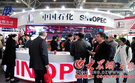 首届中国(东营)国际石油化工贸易展览会即将在黄河国际会展中心开幕 (1).jpg