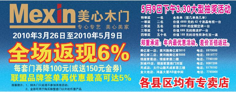 矢量图_美团外卖logo高清_团网logo矢量图 - 黑马素材网