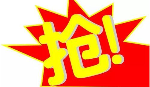 logo logo 标志 设计 矢量 矢量图 素材 图标 500_292