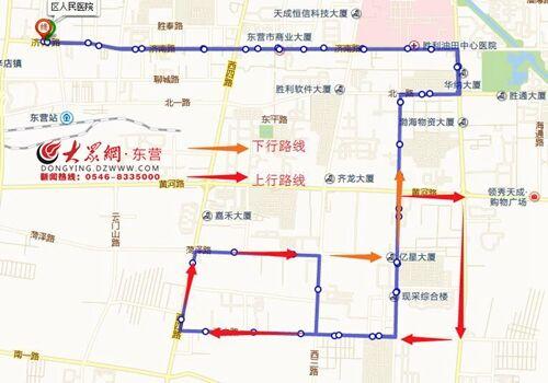 受道路封闭施工影响 东营109路公交车今起临时调整运行路线