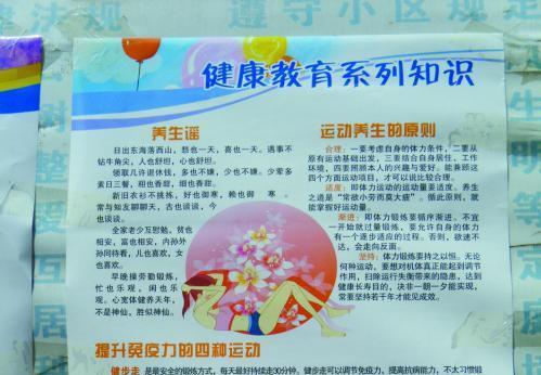 东营健康宣传纸受欢迎